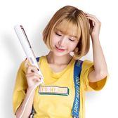 捲髮器 lena夾板直髮卷髮兩用內扣迷你拉直板夾空氣劉海直髮器不傷髮熨板   居優佳品