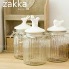 北歐風格zakka陶瓷玻璃密封罐(僅剩松鼠可選)-儲物罐 保存罐 生活雜貨