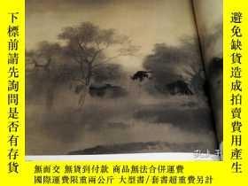 二手書博民逛書店Draw罕見a tree in the Jpanese Ink wash painting book from J