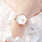 手錶:韓版時尚潮流男女學生情侶錶防水超薄皮帶鋼帶  【新飾界】 新飾界