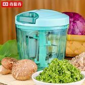 家用多功能切菜器手動絞肉機絞菜攪菜攪碎菜機蒜泥器絞餡