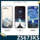 ASUS ROG Phone 5 ZS673KS 彩繪Q萌保護套 軟殼 卡通塗鴉 超薄防指紋 全包款 矽膠套 手機套 手機殼