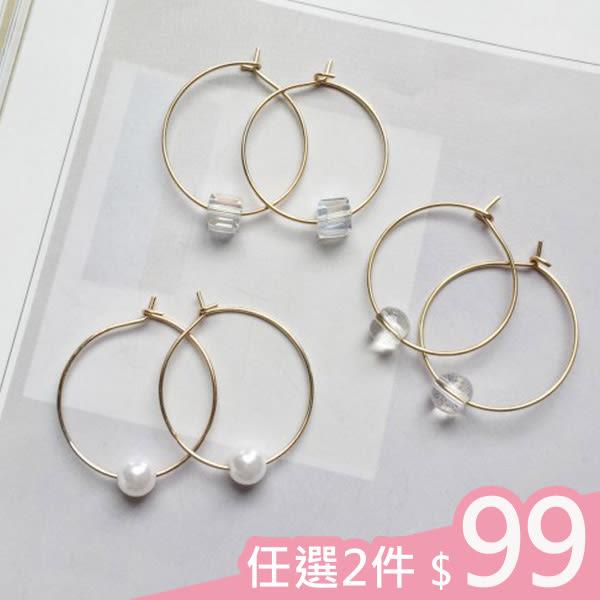 現貨-耳環-極簡圓圈珍珠圓珠耳環 Kiwi Shop奇異果0411【SVB2313】