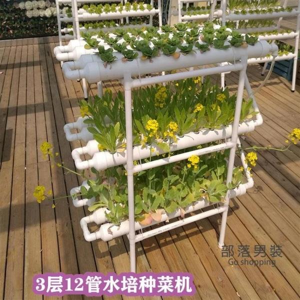 无土栽培設備 水培蔬菜無土栽培設備水培水耕蔬菜無土栽培種植架管道無土種菜機T