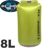 【Sea To Summit 澳洲  30D 輕量防水收納袋8L 綠】STSAUDS8/收納袋/裝備袋