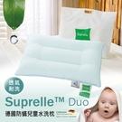 鴻宇 德國防螨兒童水洗枕 2入