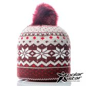 【PolarStar】女 雪花保暖帽『暗紅』P18605 羊毛帽 毛球帽 素色帽 針織帽 毛帽 毛線帽 帽子