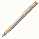 派克高尚經典細格紋鋼筆