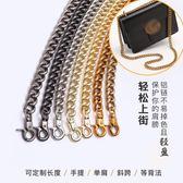 推薦女包配件包包鏈子女士扭鏈金色鏈條金屬包鏈肩帶包帶子斜跨金屬鏈推薦(全館滿1000元減120)
