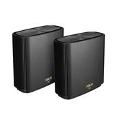 ASUS 華碩 ZENWIFI AX XT8雙入組 AX6600 Mesh 三頻全屋網狀 WiFi 6 無線路由器(分享器)