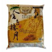 【弘昌碾米工廠】大力米~金色穗月1包(每包12.0kg)(免運)