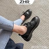 ZHR復古英倫風小皮鞋女軟底牛津鞋學院馬丁鞋平底百搭女鞋子 格蘭小舖