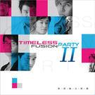 無限融合樂團 Ⅱ CD  (音樂影片購)