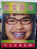 影音專賣店-R06-正版DVD-歐美影集【醜女貝蒂 第1季/第一季 全6碟23集】-(直購價)