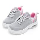 PLAYBOY 彩織氣墊 輕量運動鞋-灰粉(Y5283)