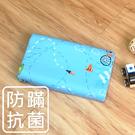鴻宇 幼童乳膠枕 旅行家藍 防蟎抗菌 美國棉授權品牌 台灣製2022b