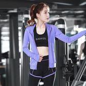 雙十二狂歡 春秋新款韓國跑步健身上衣速干開衫連帽長袖彈力瑜伽服運動外套女 艾尚旗艦店