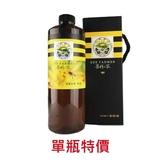 皇家金鐉龍眼蜂蜜1575g,單瓶特價 (優質好蜜/家庭號補充瓶)【養蜂人家】