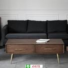 北歐輕奢實木茶幾家用現代簡約小戶型客廳沙發茶幾美式原木泡茶桌【頁面價格是訂金價格】