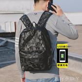後背包迷彩時尚男士街頭男包背包大容量戶外旅行學生書包潮 蘿莉小腳ㄚ