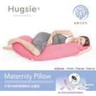 Hugsie接觸涼感型孕婦枕【防螨款】無化學添加物理性防螨布