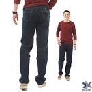 【NST Jeans】 義式單寧紳士 簡約素面金黃車線牛仔褲(中腰) 390(5548) 重磅 男