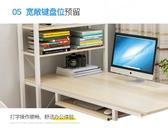 電腦家用桌 簡易電腦台式桌家用簡約現代經濟型書桌 超級玩家