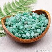 紅錦添天然水晶碎石東陵玉原石小顆粒魚缸石裝飾綠色盆栽花盆消磁 【快速出貨】