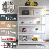 折扣碼LINEHOMES 【探索 】120x45x210 公分五層 白色免螺絲角鋼架架 櫃角鋼收納架