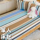 床包/單人/100%精梳棉-花樣朵朵【大鐘印染、台灣製造】#精梳純綿