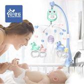 嬰兒玩具床鈴0-3-6-12個月益智搖鈴音樂旋轉新生兒寶寶0-1歲床頭jy【全館免運八八折鉅惠】