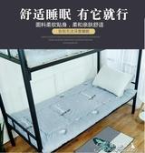 床墊-單人加厚保暖棉花絮床墊子學生宿舍寢室軟墊被打地鋪褥子 提拉米蘇 YYS