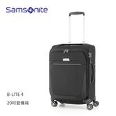 新品 Samsonite 新秀麗【B-Lite 4 GM3】20吋登機箱 可擴充 輕量2.1kg 布面 飛機輪 歡迎詢問 (39D升級款)