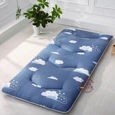大學生宿舍專用床墊褥子小單人0.9宿舍90x190cm墊背加厚寢室軟墊·liv【快速出貨】
