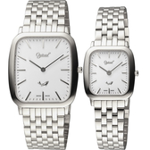 Ogival 愛其華 都會簡約方形石英對錶/情侶手錶-銀/33+25mm 393MS+393LS