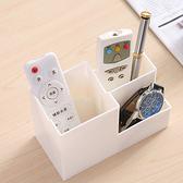 整理盒 筆筒 化妝盒 分隔 置物盒 多格 遙控器 北歐風 文具收納 手機支架收納盒【K132】慢思行