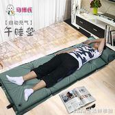打地鋪墊子可睡覺的地墊防潮家用單人便攜辦公室午睡神器摺疊隔涼 NMS生活樂事館