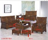【南洋風休閒傢俱】沙發系列- 實木板椅 樟木實木板椅三人座  實木沙發椅 (SB132-2)