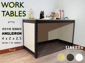 工作桌♞空間特工♞(長4尺x深2x高2.5, 有色封板) 消光黑 免螺絲角鋼 角鋼桌 會議桌 B款 BB400W