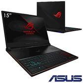 "ASUS  GX501GI-0061A8750H / i7-8750H/DDR4 2666 8G + 8G/PCIEG3x4  512G M.2 SSD/GTX1080 D5 8G/15.6""FHD/DVD/W10 電競機"