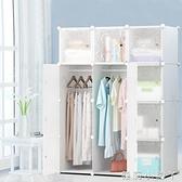 衣櫃簡易家用簡約現代經濟型 組裝塑膠成人衣櫥布藝鋼架收納櫃子 NMS蘿莉小腳ㄚ