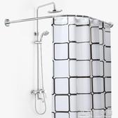 浴室弧形浴簾桿浴簾套裝免打孔衛生間伸縮淋浴加厚防水隔斷簾 NMS名購居家