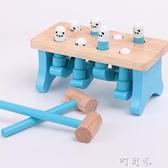 兒童早教玩具女孩寶寶嬰幼兒開發益智力打地鼠玩具男孩子1-2-3歲 町目家