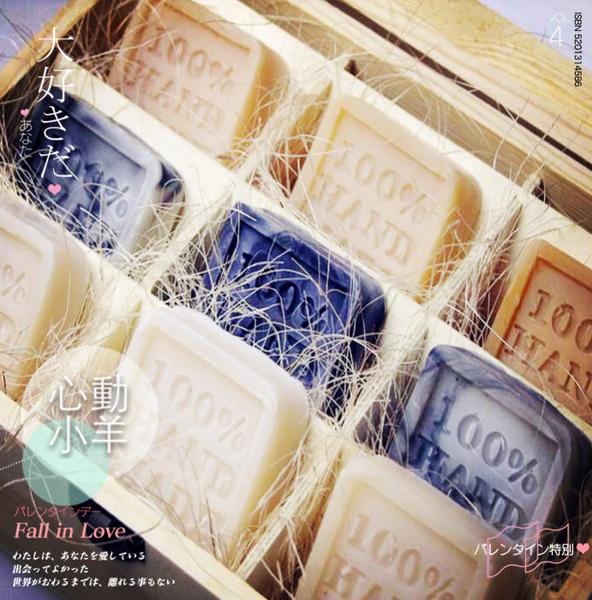 心動小羊^^韓國新品冷制皂模具手工皂模具皂基模具矽膠模具 單個求抱可愛小熊 80公克