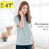圓領T--粉嫩清爽寬鬆舒適滿版北極熊印花圓領短袖T恤(粉.藍M-3L)-T364眼圈熊中大尺碼
