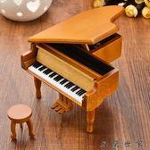 生日禮物擺件普通機芯木制鋼琴音樂盒