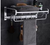【全館】現折200衛生間置物架壁掛浴室浴巾架毛巾架免打孔中秋佳節
