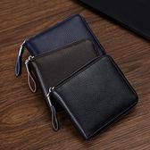 錢包皮夾 駕駛證皮套多功能真皮行駛證一體包個性拉鍊錢包短款證件卡包【快速出貨免運八折】