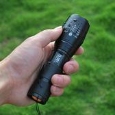 探露強光手電筒可充電LED遠射小迷你超亮探照燈軍家用 全館免運