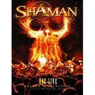 巴西玄武 One Live  DVD  Shaman & Orchestra 玄武管弦現場演唱 (音樂影片購)